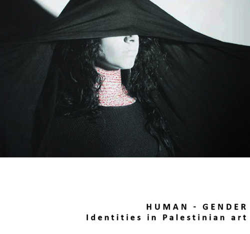 Exposition Human Gender - Mémoire de l'avenir
